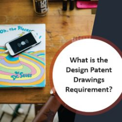 What is the Design Patent Drawings Requirement