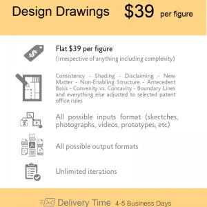 Design Patent Drawing